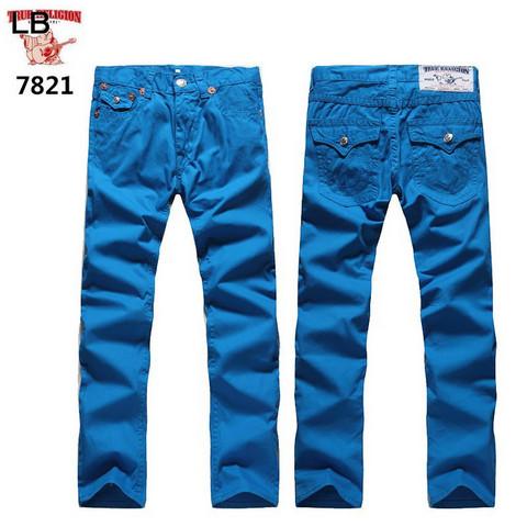 persistrust.cn - Cheap Men s TRUE RELIGION Jeans wholesale No. 667 c9bcf3ecc