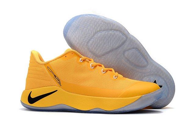dd6322a0689 persistrust.cn - Cheap Nike PG2 wholesale No. 3