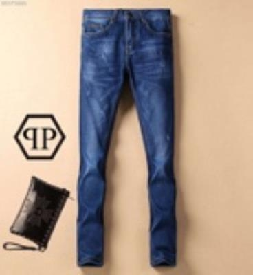 Cheap PHILIPP PLEIN Jeans wholesale No. 1